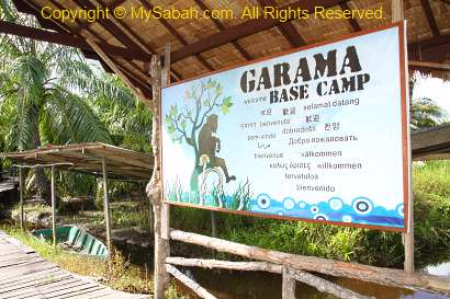 Entrance to Garama Base Camp