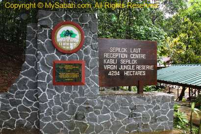 Entrance of Sepilok Laut Reception Center