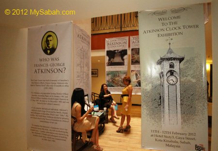 Atkinson Clock Tower Exhibition