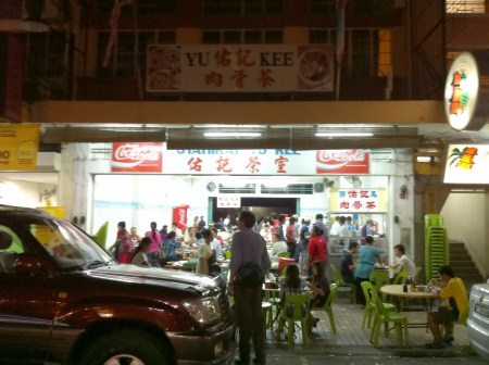 many people in Yu Kee