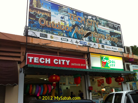 Tech City shop