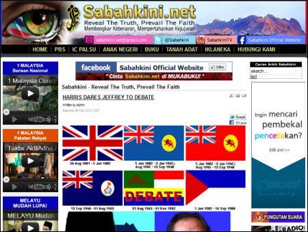 website of Sabah Kini