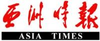 logo of Asia Times (亚洲时报)