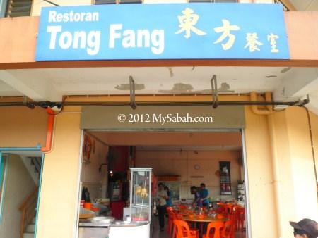 Restoran Tong Fang in Telupid town