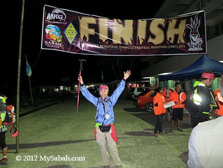 finish point of The Most Beautiful Thing (Ultra Trail Run)