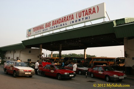 City Bus Terminal (North)