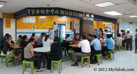Pak Ka Lok Food Park