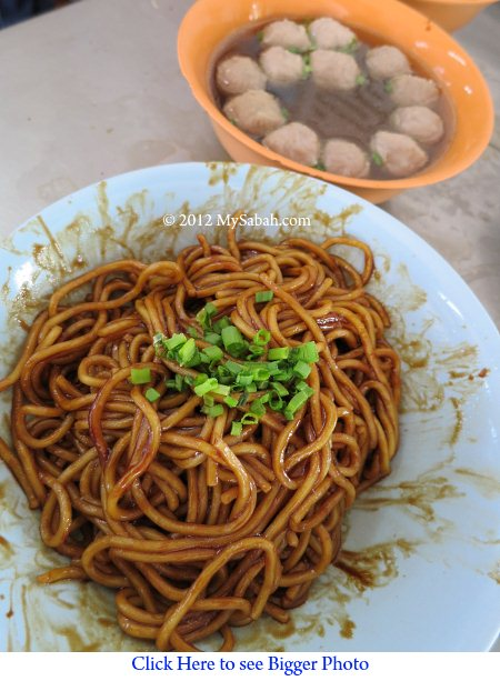 Ngiu Chap dry noodle (干捞牛杂 / 乾撈牛雜)