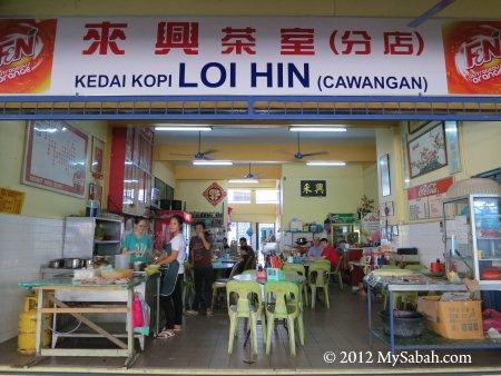 branch of Kedai Kopi Loi Hin (來興茶室)