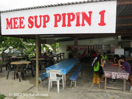entrance to Mee Sup Pipin