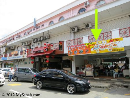 location of Nyuk Pau Zai restaurant