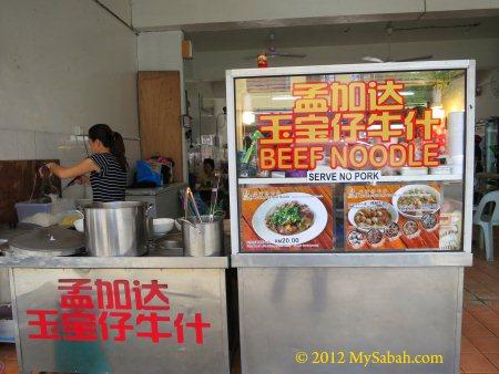 kitchen of Nyuk Pau Zai Beef Noodle
