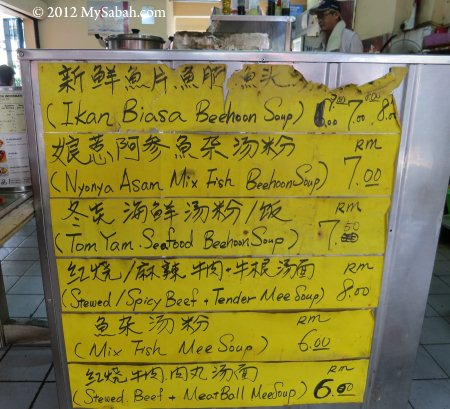 menu of Good Luck Restaurant