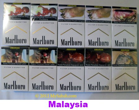 Malaysia cigarette