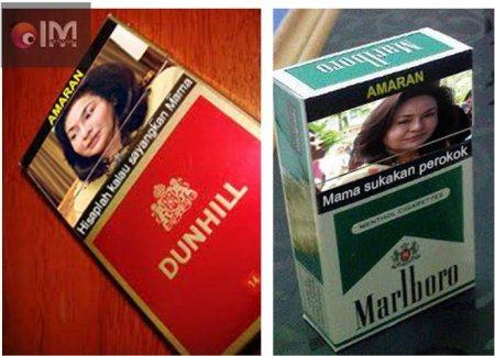 Rosmah Mansor on cigarette