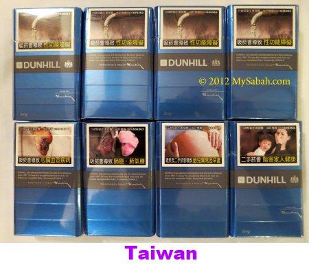 Taiwan cigarette