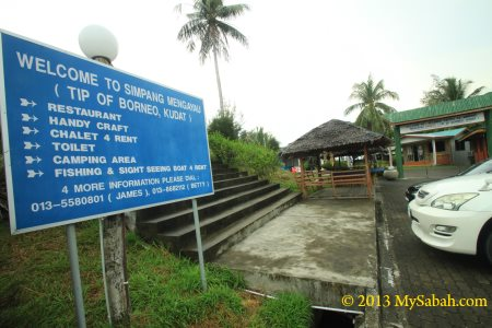 entrance of The Tip of Borneo