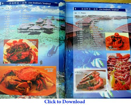 food menu of Ocean Treasure Live Seafood Restaurant