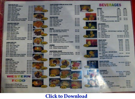 food menu of Mabul Cafe