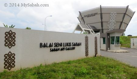 entrance to Sabah Art Gallery