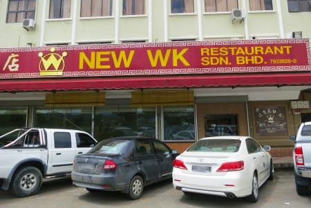 New WK Restaurant (Penampang)