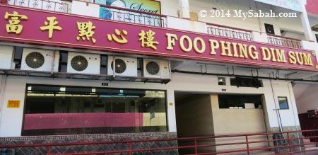 Foo Phing Dim Sum