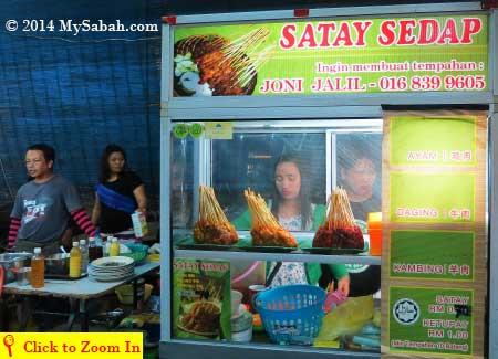Satay Sedap