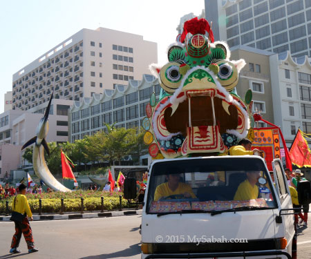 Unicorn (Qilin) Head at KK Swordfish roundabout