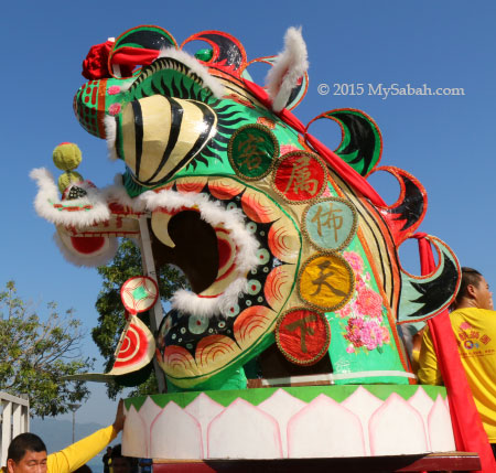 side view of the big Unicorn (Qilin) Head