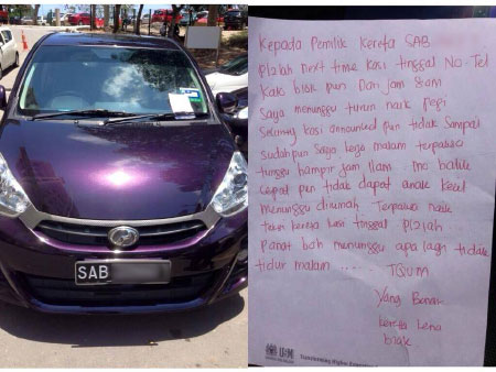 note for driver of bad parking