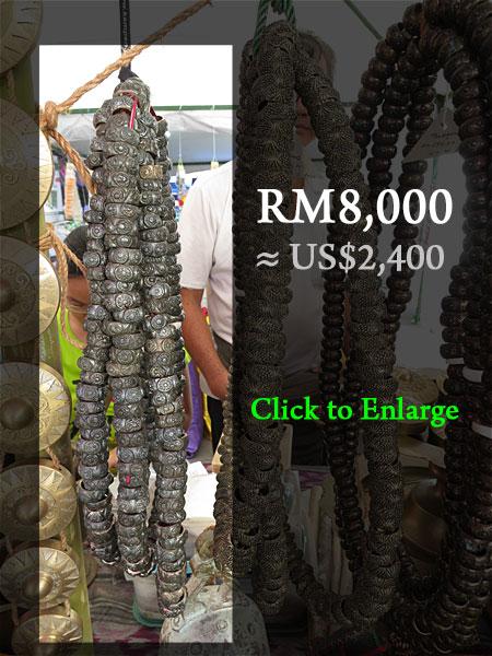 antique tangkong