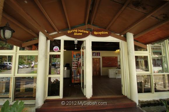 Sabah Poring Hot Springs