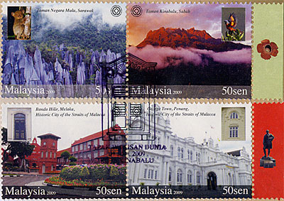 Malaysia World Heritage stamps