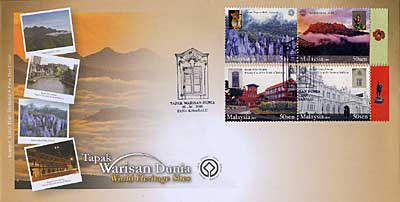 Malaysia World Heritage First Day Cover