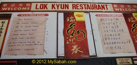 menu of Restoran Lok Kyun