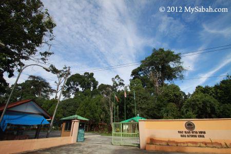 entrance to Madai Baturong Forest Reserve Nature Center, Kunak