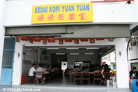 Yuan Yuan Restaurant (源源茶餐室)