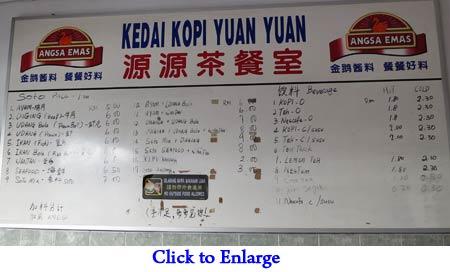 food menu and price