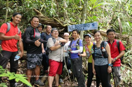 The start of challenging Jingkung Trail