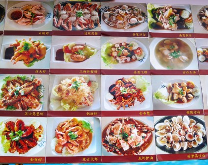 Some seafood dishes of the restaurant