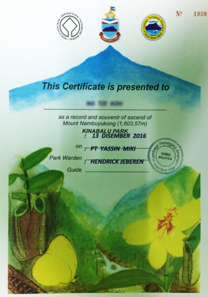 Certificate for climber who conquers Mount Nombuyukong