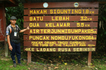 Signage to different attractions inside Serinsim